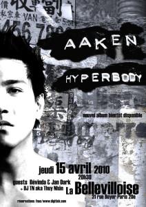 Hyperbody-concert-poster-II