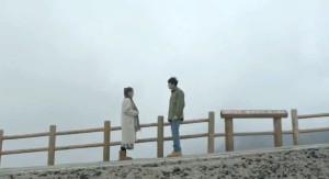 Kyushu Love - Girl & Boy 4