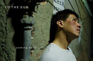 To The Sun - Night scene teaser